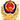 深圳市市场监督管理局企业主体身份公示